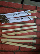 Hot sale 21CM Disposable Sushi Tensoge Bamboo Chopsticks