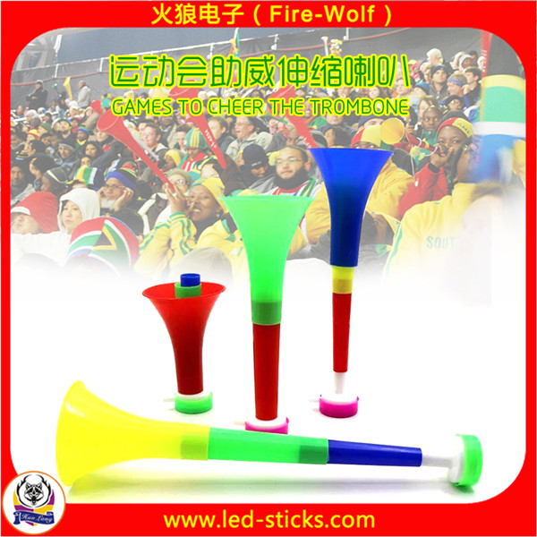 Cheering Toy Plastic Trumpet Fan Horn 2017 Football Game Cheering PLastic Horn