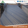 Poplar Film Faced Plywood Used For
