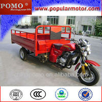 250CC air cooled three wheel cargo tricycle (PM250ZH-6)
