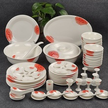 Haonai home supplies ceramic/bone china dinnerware 25,32,46,68 pcs dinner set