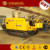 XCMG Horizontal Directional Drilling Machine XZ320E core drilling machine