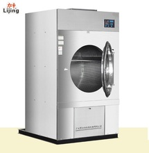 15kg Electric Clothes Drying Machine Centrifugal Spin Dryer Laundry Dryer
