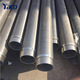High quality V shaped welded 304 stainless steel wedge wire screens pipe