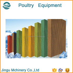 JINGU Series cooling pad for chicken house ventilating system/poultry farm equipment
