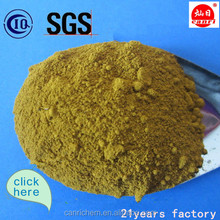 factory iron oxide yellow 311 313 920 pigment for cement paver concrete tiles