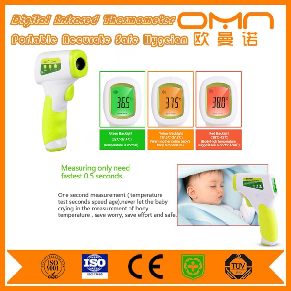 Fast respond instant read automatic infrared thermometer