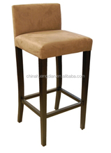 used furniture nightclub yellow leather bar stool HDB469
