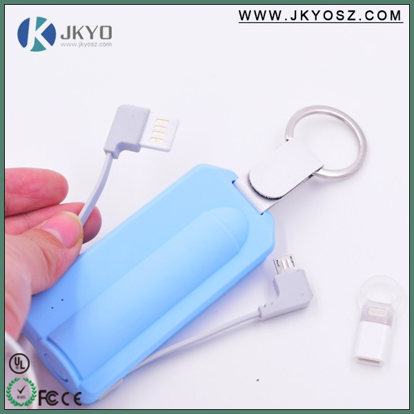 2017 OEM best selling high quality mini keychain power bank 2600mah,universal portable mobile phone smart battery charger