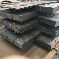 Best wholesale low price aluminum diamond plate sheets