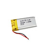 2018 hot battery product 3.8v lithium ion lipo battery 551735 320mAh electric shaver battery