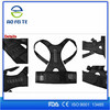 Aofeite CE & FDA Certificate New back posture correction support brace adjustable