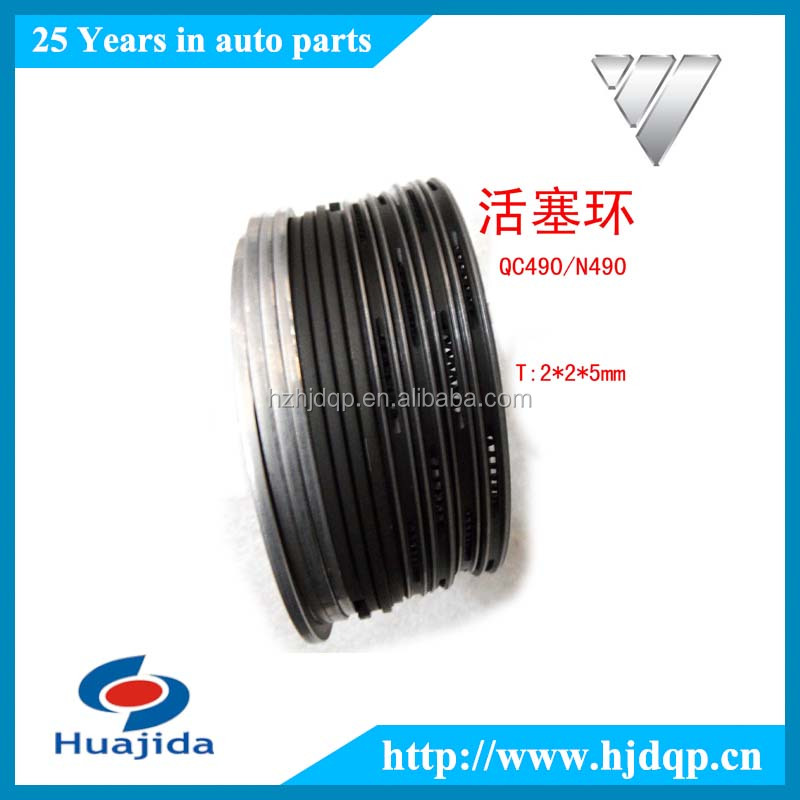 Quanchai diesel engine parts piston ring, Quanchai 490/ N490 engine piston ring prices