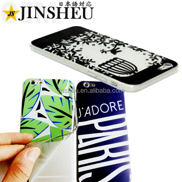 Custom made cheap TPU PC mobile phone case