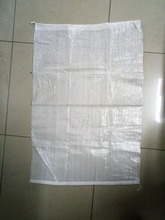 used pp transparent white woven bag 25kg -50kg for sand ,rice, corn sugar