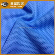 100 polyester knit breathable soft bird eye mesh fabric for sportswear