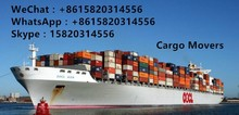 The latest International fcl shipping cost from china