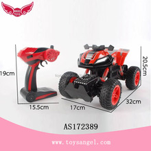 new arrivals 2017 toy vehicles rc amphibious car for selling
