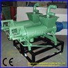 Livestock Waste Solid Liquid Separator Machine