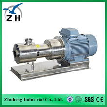 button control vacuum cosmetic vacuum emulsifying making machine with upper homogenizer ccm cream industrial liquid mixing tanks