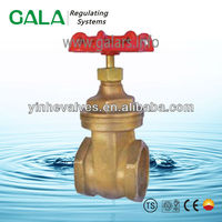 bronze NRS industrial gate valve with cad drawings
