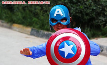 32cm diameter plastic Fancy Dress Halloween cosplay costumes Captain America Shield