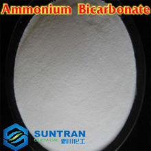 Favorable price Bulking Agents ammonium bicarbonate for food leavening agent (abc powder)