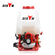 LS-920D 20L High quality backpack bug power sprayer for agriculture price in india