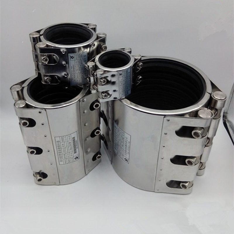 RCE Opening Type pipe repair clamp Flexible Connector stainless steel pipe repair coupling