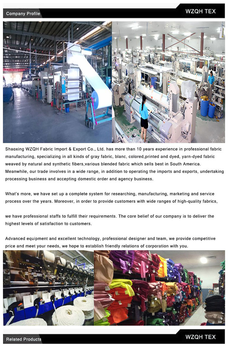 Textile Machine Terry Cloth Fabric Wholesale Polyester Rayon Stretch Fabric