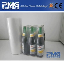 PMG produced plastic PE heat shrink film roll with cheap price