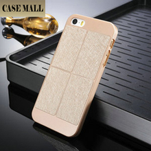 For iphone 5S plastic case, plastic cover case for iphone 5 support mix drawings