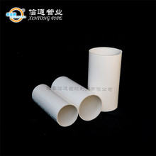 bulk different types 3 4 inch sdr 15 17 250 mm 18mm 25mm 55mm 225mm 350mm 600mm diameter pvc price list pipe philippines