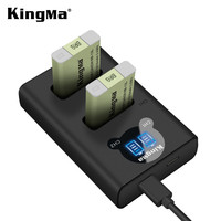 KingMa LCD dual charger and battery kit BM048-NB13L series for Canon NB-13L battery charger kit