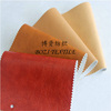 Supply microfiber leather for sofa leather clothing