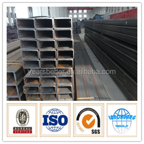 2017 China manufacture steel rectangular tube price list