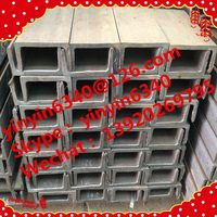 Cheap price custom super quality steel profile square steel