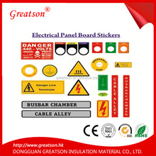 China Suppliers wholesale high quality adhesive sticker cheap price electronic label
