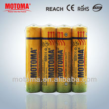 shenzhen 1.5v r03 um-4 aaa carbon dry cell battery