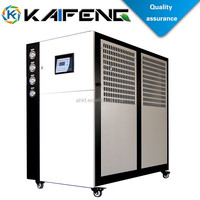 Machin Making Bakery Water Industrial Air Cooled Chiller