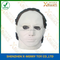 X-MERRY Adult Halloween Mask Foam Latex Prosthetic Appliance Pale face savage mask with fur behind the head