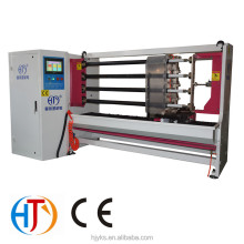 HJY-QJ05 Automatic adhesive tape cutting machine