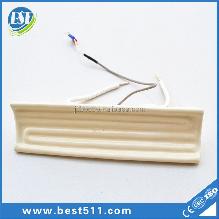 Best-selling ceramic heater 200w infared heater elements