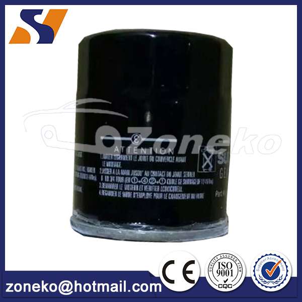 Quick reply 16510-61A21 for Suzuki car oil filter wholesale