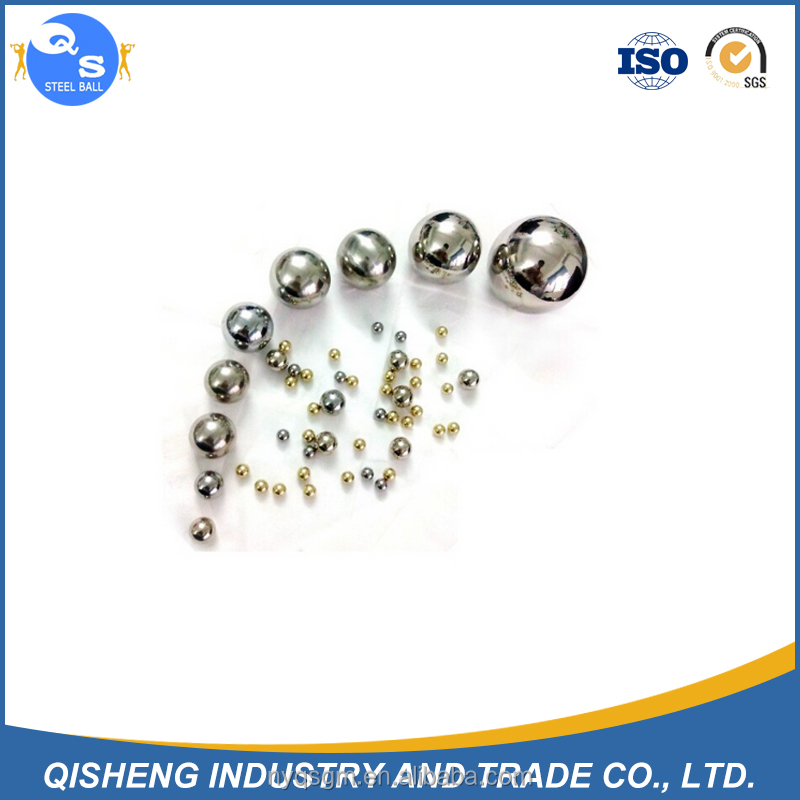 G200 14mm carbon steel ball for furniture AISI1050 solid sphere