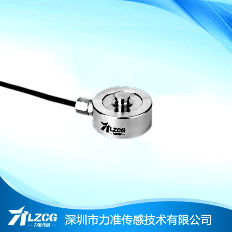 Lowest Price load pin cells cell used for truck scale