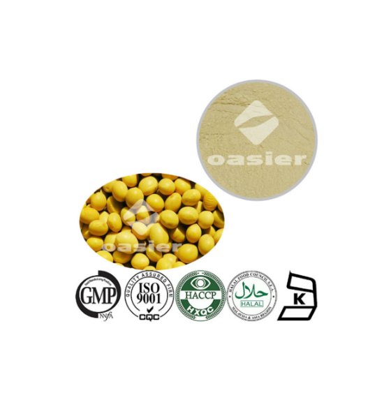 100% Natural Soybean Extract Phosphatidylserine 80%