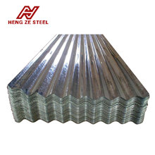 full hard zinc roofing sheet
