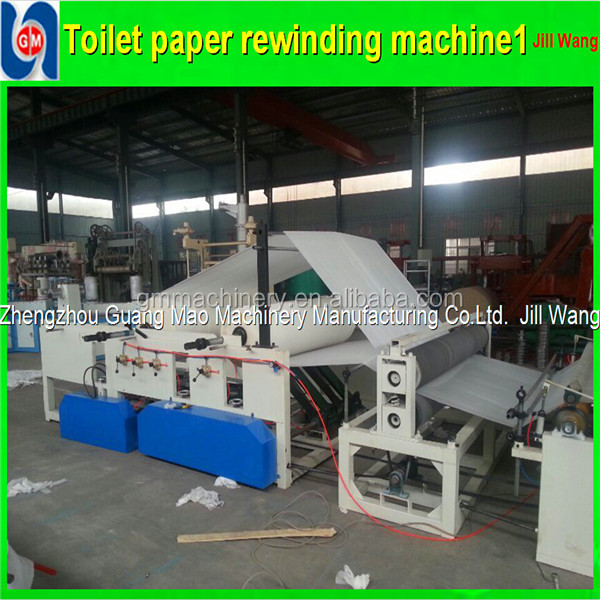 zhengzhou guangmao equipment for the recovered paper processing machine of the tissue waste