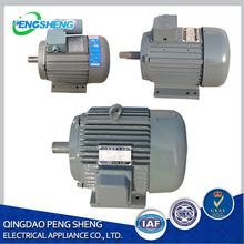Hot sale!YB Series EX proof electric fan motor